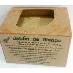 Jabón de ALEPO, con Aceite de Oliva y Aceite de Laurel